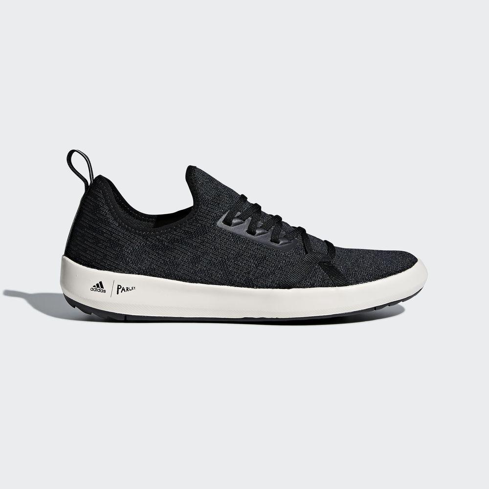 Adidas Terrex Climacool Boat Parley (DB0899)